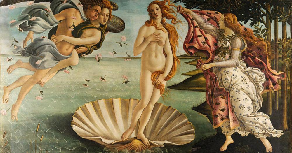 Афродита вышла из моря